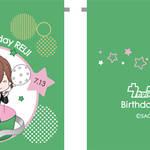 『うたの☆プリンスさまっ♪』寿 嶺二の豪華バースデーケーキ登場!2