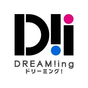 『DREAM!ing』1