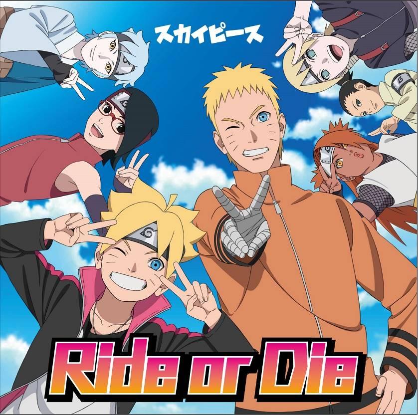 『Ride or Die』