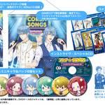 『ネオロマンス♥ライヴ コルダ☆SONGS』DVD発売