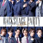 「ツキステ。」キャスト陣の魅力満載! オフィシャルファンブック「BACKSTAGE PARTY 2018」画像を大公開!! numan3