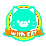 「withCAT」とは?