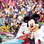 『Disney 声の王子様 Voice Stars Dream Selection Ⅱ』