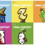 「FINAL FANTASY」シリーズのゲーム音楽数千曲が一挙解禁!
