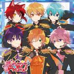 1stフルアルバム『すとろべりーらぶっ!』