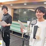 ドラマCD『カーストヘブン3』 古川 慎さん&榎木淳弥さん2