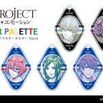 『B-PROJECT~絶頂*エモーション~』1