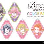 『B-PROJECT~絶頂*エモーション~』2