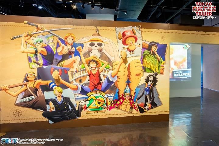 東京ワンピースタワー「Cruise History」 画像