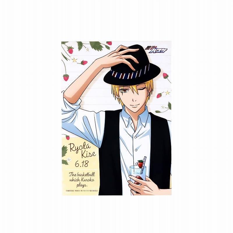 『黒子のバスケ』黄瀬涼太の描き下ろしイラストを使用したセット商品、6月18日より受注開始8