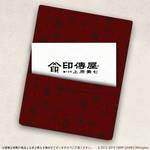 刀剣乱舞-ONLINE-×印傳屋10