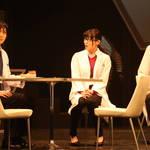 太田基裕ら出演、舞台『囚われのパルマ ―失われた記憶―』大阪で開幕!2