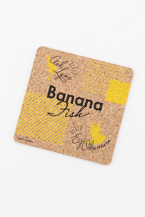『BANANA FISH』カップスリーブ&コースターセット4