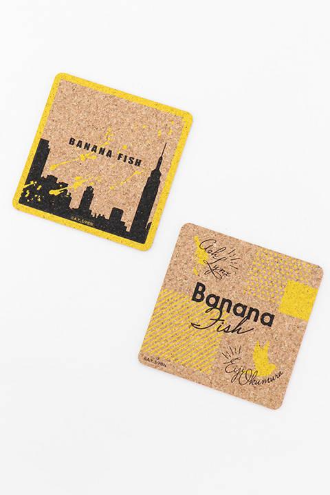 『BANANA FISH』カップスリーブ&コースターセット9