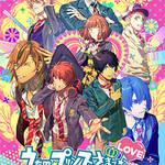 うたの☆プリンスさまっ♪Repeat LOVE for Nintendo Switch パッケージイラスト