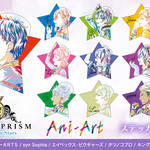 『KING OF PRISM -Shiny Seven Stars-』新グッズ2