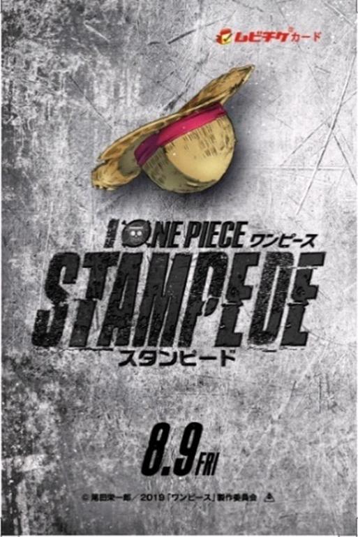 劇場版『ONE PIECE』 がハウス食品とコラボ!「こくまろカレー」「とんがりコーン」のパッケージにルフィが登場7