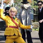 加藤諒×魔夜峰央『劇場版パタリロ!』スペシャル対談【後編】写真2