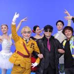加藤諒×魔夜峰央『劇場版パタリロ!』スペシャル対談【後編】写真6