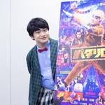 加藤諒×魔夜峰央『劇場版パタリロ!』スペシャル対談【前編】写真2