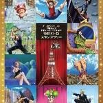 アニメ『ワンピース』20周年記念TOKYO ONE PIECE TOWER東京メトロスタンプラリー 賞品画像1