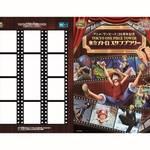 アニメ『ワンピース』20周年記念TOKYO ONE PIECE TOWER東京メトロスタンプラリー 賞品画像2