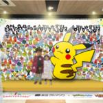 ピカチュウが駅長に!「東京グルメゾン」と「ポケモンストア 東京駅店」がコラボレーション!5