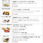 ピカチュウが駅長に!「東京グルメゾン」と「ポケモンストア 東京駅店」がコラボレーション!6