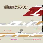 ピカチュウが駅長に!「東京グルメゾン」と「ポケモンストア 東京駅店」がコラボレーション!7