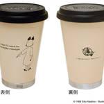 「魔女の宅急便」公開30周年記念商品が続々登場!新宿・京王百貨店に期間限定SHOPも5