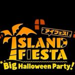 アイランドフェスタ「 Big Halloween Party!」ロゴ