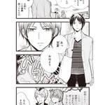 江口拓也&鈴木裕斗でドラマCD化!『麻実くんはガチ恋じゃない!』第3巻発売 画像2