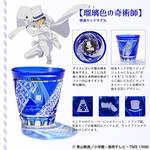 瑠璃色の奇術師(怪盗キッドモデル)2