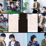 2.5次元ダンスライブ「S.Q.S」公式ビジュアルブック『CAST × TRIBUTE 2019』好評発売中