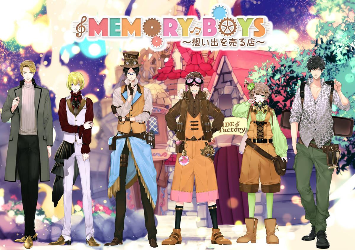 """『MEMORY BOYS~想い出を売る店~』新""""チームフォルテ""""公演レポート 画像1"""