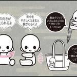『刀剣乱舞-ONLINE-』 ぴたぬい 画像6