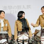 『進撃の巨人展FINAL』オープニングイベントレポート4