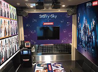 舞台『Starry☆Sky on STAGE』× JOYSOUND直営店コラボキャンペーン、7月9日スタート!