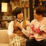 『テレビ演劇 サクセス荘』第1回 場面写真4