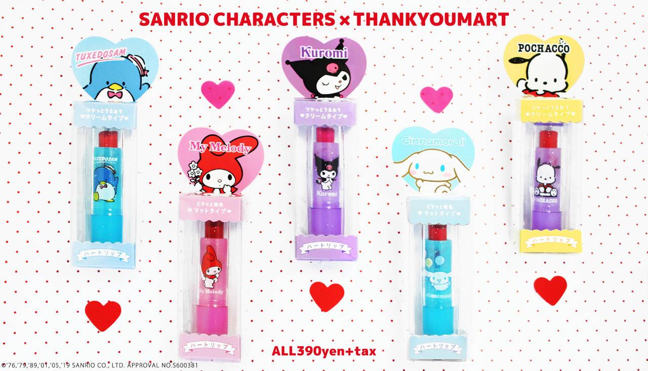 『サンリオキャラクターズ×サンキューマート』1
