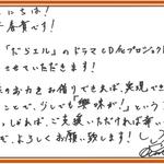 石谷春貴×堀江瞬によるBLドラマCD化企画がクラウドファンディングで始動! ファンタジーBLマンガ『だらエル』 写真画像 3