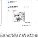 リヴァイ兵長、鬼塚英吉が悩みを聞いてくれる!?三ツ矢サイダー×週刊少年マガジン『ひとコマ人生相談箱』9