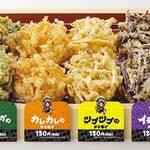 劇場版『ONE PIECE STAMPEDE』が丸亀製麺のうどんとコラボ!2