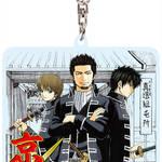 『銀魂』新選組の限定アクリルキーホルダーも発売!期間限定JUMP SHOP in Kyoto、7月17日より開催2