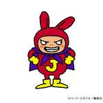 『銀魂』新選組の限定アクリルキーホルダーも発売!期間限定JUMP SHOP in Kyoto、7月17日より開催3