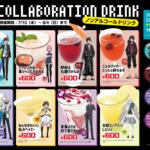 『ナカノヒトゲノム【実況中】』× inSPYre新宿、アニメ体験型コラボイベントが開催中!3