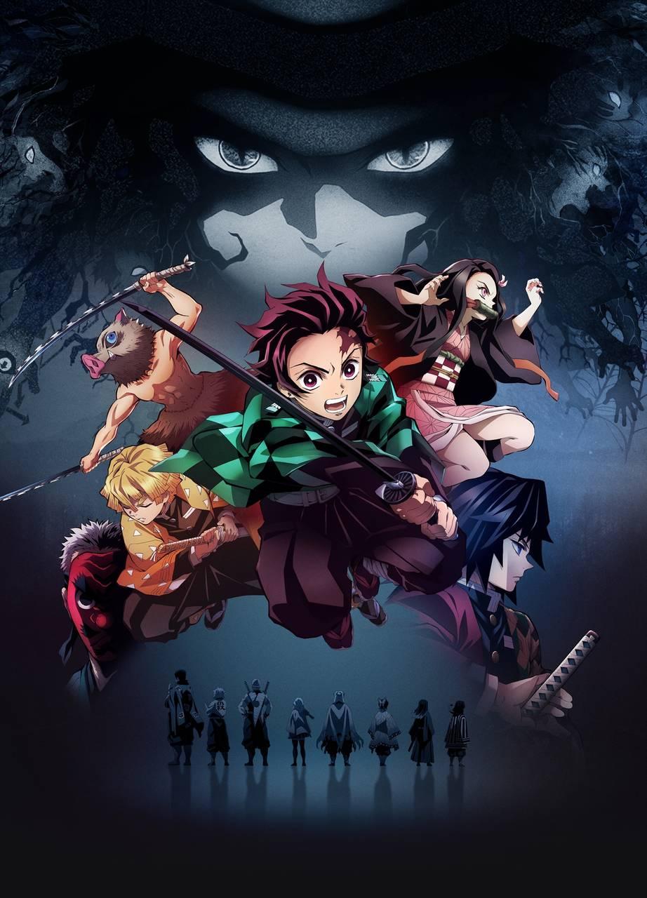 テレビアニメ『鬼滅の刃』