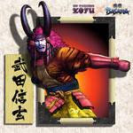 『KOFU×戦国BASARAスタンプラリー』5