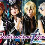 『あんさんぶるスターズ!エクストラ・ステージ』~Destruction × Road~ キービジュアル 画像