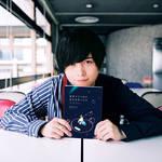 斉藤壮馬さんエッセイ本『健康で文化的な最低限度の生活』写真1
